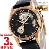 ハミルトン HAMILTON ジャズマスター オープンハート H32575735 メンズ 腕時計 時計