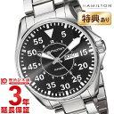 ハミルトン カーキ HAMILTON アビエイションパイロット H64611135 メンズ腕時計 時計