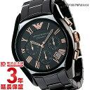 エンポリオアルマーニ EMPORIOARMANI AR1410 メンズ腕時計 時計