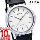 セイコー アルバ ALBA AIGN005 正規品 メンズ 腕時計 時計