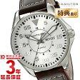 ハミルトン カーキ HAMILTON アビエイションパイロット ミリタリー H64611555 メンズ腕時計 時計