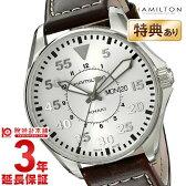 ハミルトン カーキ HAMILTON アビエイションパイロット ミリタリー H64611555 メンズ 腕時計 時計