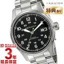 ハミルトン カーキ HAMILTON フィールドオート ミリタリー H70625133 メンズ腕時計 時計