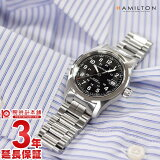 ハミルトン[HAMILTON] カーキ フィールド オート[Khaki Field Auto] H70455133 メンズ / メンズ腕時計 【楽ギフ包装選択】