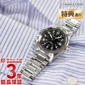 ハミルトン カーキ HAMILTON フィールドオート ミリタリー H70455133 メンズ腕時計 時計