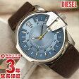 ディーゼル DIESEL マスターチーフ DZ1399 メンズ腕時計 時計