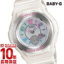 【ポイント2倍】カシオ ベビーG BABY-G トリッパー ソーラー電波 BGA-1020-7BJF [国内正規品] レディース 腕時計 時計(予約受付中)