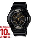 カシオ ベビーG BABY-G トリッパー ソーラー電波 BGA-1030-1B1JF レディース腕時計 時計(予約受付中)