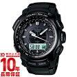 カシオ プロトレック PROTRECK コンビネーションライン ソーラー電波 PRW-5100-1JF メンズ腕時計 時計(予約受付中)