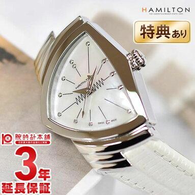 HAMILTON ベンチュラ H24211852