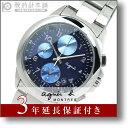 アニエスベー agnes b. 時計 レディース 腕時計 ガーデン Gardain クロノグラフ FBRV977 【楽ギフ_包装選択】