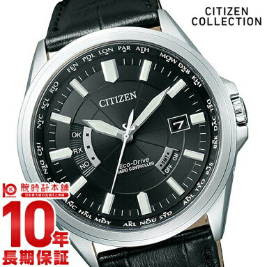 シチズンコレクション CB0011-18E
