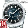【シチズンコレクション】 CITIZENCOLLECTION CB0011-69L メンズ 腕時計 時計 正規品