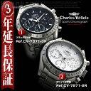 シャルルホーゲル[CharlesVogele]クロノグラフCV-7871-3R/ブラック腕時計