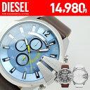 3種類から選べる ディーゼル 時計 メンズ 腕時計 メガチーフ DZ4290・DZ4292・DZ4281 #st97805