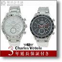 【3年保証】シャルルホーゲルメンズクロノグラフ腕時計本舗限定モデルCV-9003-1[CharlesVogele]/腕時計時計アナログクオーツ10気圧防水カジュアル限定セール
