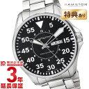 ハミルトン カーキ HAMILTON アビエイションパイロット H64715135 メンズ腕時計 時計