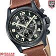 【ルミノックス】 LUMINOX フィールドスポーツ T25表記 1867 メンズ 腕時計 時計【あす楽】