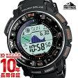 カシオ プロトレック PROTRECK ソーラー電波 クロノグラフ PRW-2500-1JF メンズ 腕時計 時計
