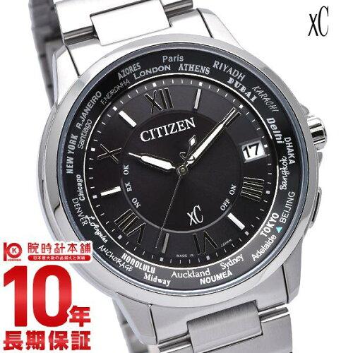 �������?����XCCB1020-54E99705