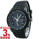 セイコー 逆輸入モデル クロノグラフ CHRONOGRAPH SNAD87P1 メンズ腕時計 時計