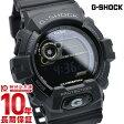 【カシオ Gショック】 G-SHOCK ソーラー電波 クロノグラフ GW-8900A-1JF メンズ 腕時計 時計 正規品 (予約受付中)(予約受付中)