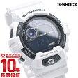 カシオ Gショック G-SHOCK ソーラー電波 クロノグラフ GW-8900A-7JF メンズ 腕時計 時計(予約受付中)
