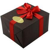 【選べるリボン16色♪】オーセンティックブラウン × リボン16色 [ギフトラッピング No.7 Authentic Brown]プレゼント 高級ラッピング ギフト包装 #wrp007