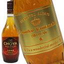 チョーヤ 梅酒The CHOYA AGED 3 YEARS 720ml 名入れ彫刻エッチングボトル【楽ギフ_包装選択】【楽ギフ_のし宛書】【楽ギフ_名入れ】