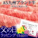 ブランド牛限定 A5等級クラシタスライス(シート巻)500g...