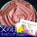 九州極撰黒毛和牛A5等級クラシタスライス(シート巻)1kg(250g×4)...