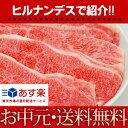【あす楽対応】黒毛和牛A5等級こくうま霜降り切り落としメガ盛...
