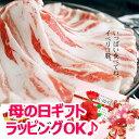 イベリコ豚バラしゃぶしゃぶ鍋切落し メガ盛1kg(200g×5)