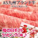 ブランド牛限定 A5等級クラシタスライス(シート巻)1kg