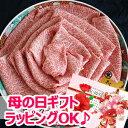 九州極撰黒毛和牛A5等級クラシタスライス(シート巻)1kg(...