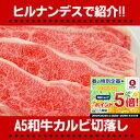 【エントリーでポイント5倍!!24日20:00〜】黒毛和牛A...