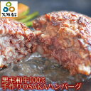 【お祝・内祝】【送料無料】黒毛和牛100%手作りハンバーグ 150g×10個【楽ギフ_包装】【楽ギフ