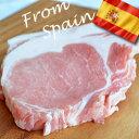 【エントリーでポイント5倍】イベリコ豚ロースステーキ300g(100g×3枚) s