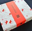 【お歳暮】【ヒルナンデス出演!!】ギフトボックス(贈り物用化粧箱)