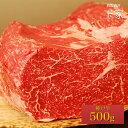 【送料無料】【神戸ビーフ ギフト】神戸牛 モモ ブロック肉 家庭用 500g(冷蔵)国産 牛肉 肉 贈答 お返し