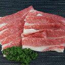 【送料無料】 但馬牛 バラすきやき・しゃぶしゃぶ肉 約500...