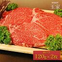 【送料無料】【神戸ビーフ ギフト】神戸牛 ヘレステーキ肉 1...