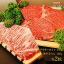 【神戸ビーフ ギフト】贈答 内祝い 御礼 肉 ギフト 肉 【送料無料】 |神戸牛 サーロインステーキ...