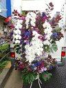 パープル系に胡蝶蘭を入れて。。。 スタンド花2段