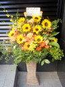 squareミディアムスタンド 黄色オレンジ系 13000円 スタンド高さ60cm 色合い変更出来ます!