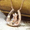 ショッピングホース おすわりニャンコのシルエット。ネコとホースシューのネックレス。K10ピンクゴールド.ダイヤモンド4月の誕生石 誕生日 プレゼント