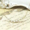 ショッピングネックレス こだわりのダイヤモンド、計算されたライン。胸元を最高に美しく見せる、ラインネックレス。ダイヤモンド計0.30カラット.K18ゴールドネックレスシンプル 誕生日 プレゼント 18K 18金 ダイアモンド