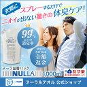 【あす楽】急速イオン消臭スプレーヌーラ(詰替用)1リットル ...