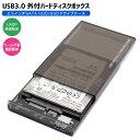 【高評価4.71点】USB3.0 2.5インチHDD SSDケース SATA対応 UASP対応 3TBまで対応 SSDケース2.5 Windows Mac 静電気防止 SATA3.0 ドライブケース 5Gbps転送 2.5インチUSB 3.0ハードドライブディスク HDD外部エンクロージャケース9.5mm 7mm 2.5 SATA 送料無料