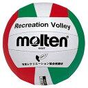 モルテン レクリエーションバレーボール KV5IT( バレーボール バレーボール )